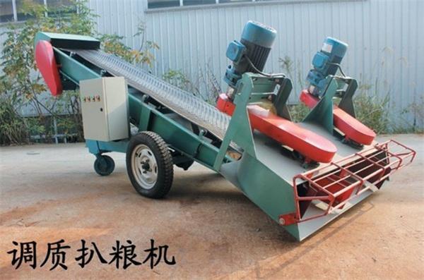 LB380-50型刮板式调质扒粮机