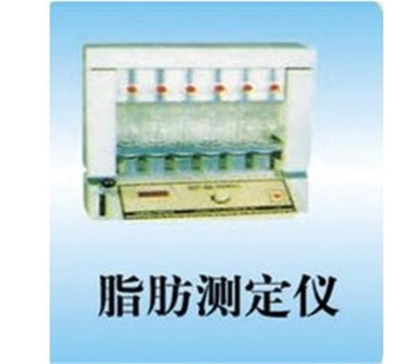 脂肪测定仪