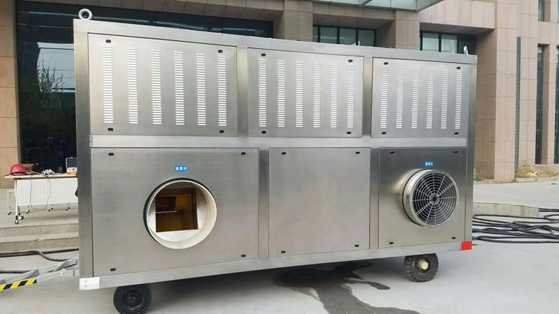 谷物冷却机及空调控温系列
