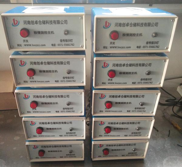 河南粮情监测系统