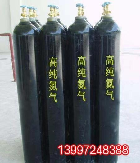 河南高纯氮气价格