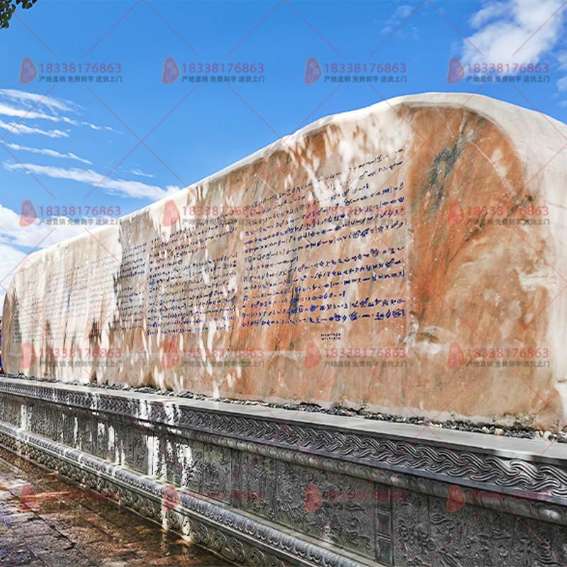 河南景区刻字石