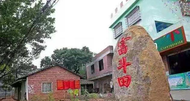 河南晚霞红刻字石厂家