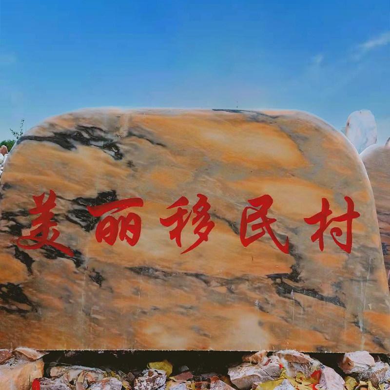 晚霞红景观石的优势与应用