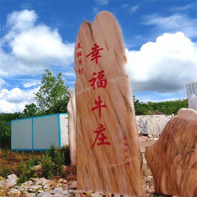 发往许昌的晚霞红景观石