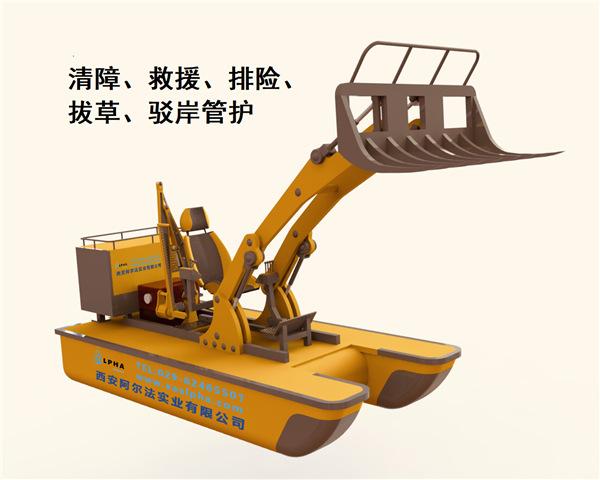 水环境管护小型多功能工作船