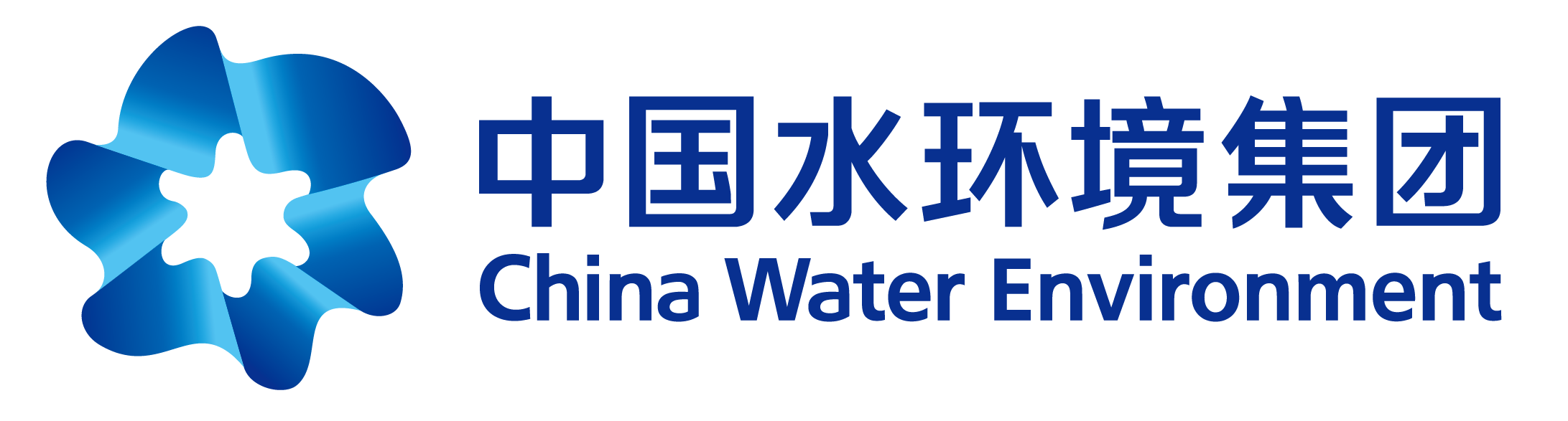 中国水环境集团