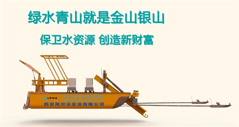长臂打捞船的功能和优点是什么