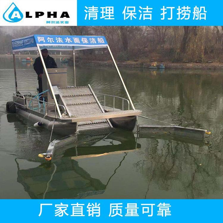 河道垃圾打捞船湖泊垃圾清洁船水面清洁船