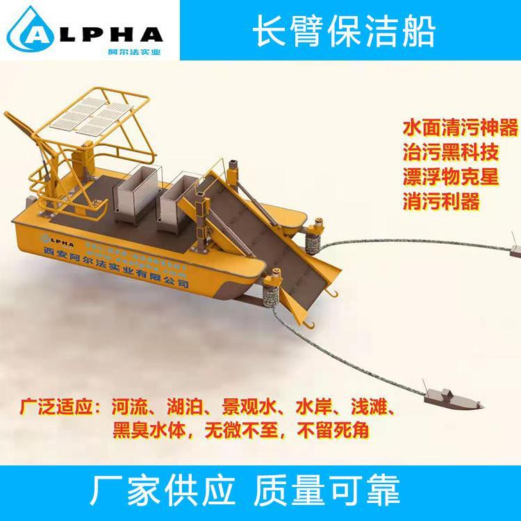 厂家供应长臂打捞船多功能船水下清淤疏浚机器人
