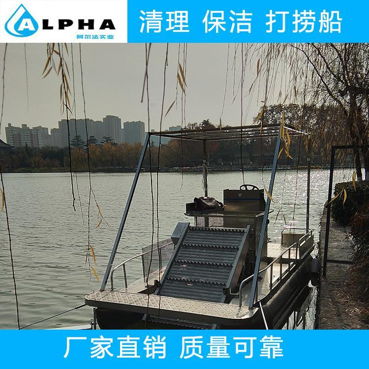 水面垃圾保洁船打捞船厂家自动水面保洁船