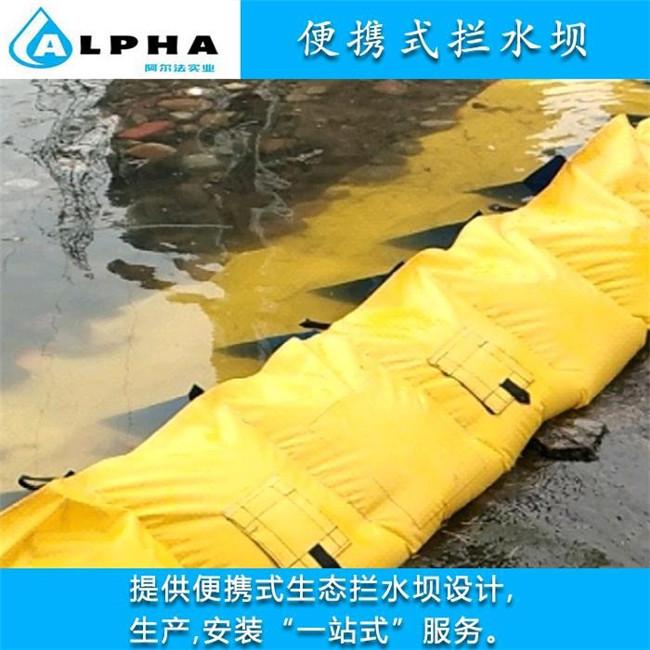 阿尔法枕式橡胶坝,景观橡胶坝,充水充气橡胶坝