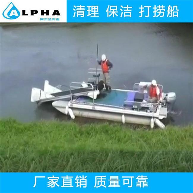 水面垃圾打捞船,水草打捞船,可按需定制