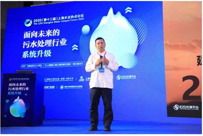 """傅涛:污水处理系统的""""双百跨越"""""""