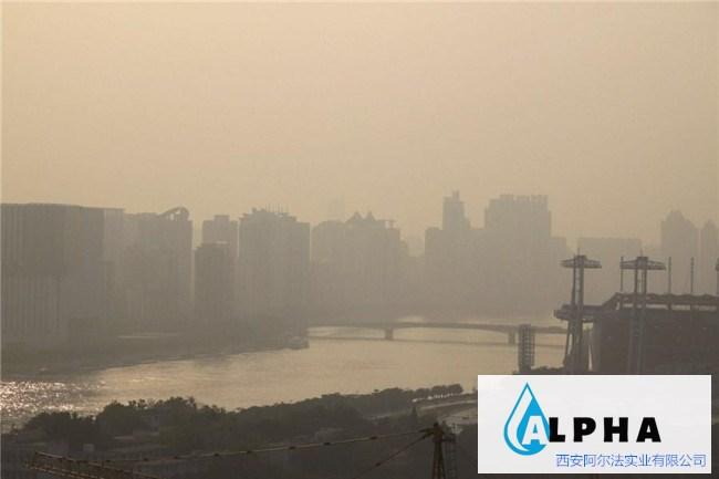 西安..因臭氧污染启动重污染天气Ⅲ级应急响应
