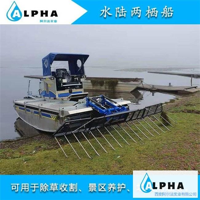 阿尔法水域施工水陆两栖作业船,一种设备多种用途