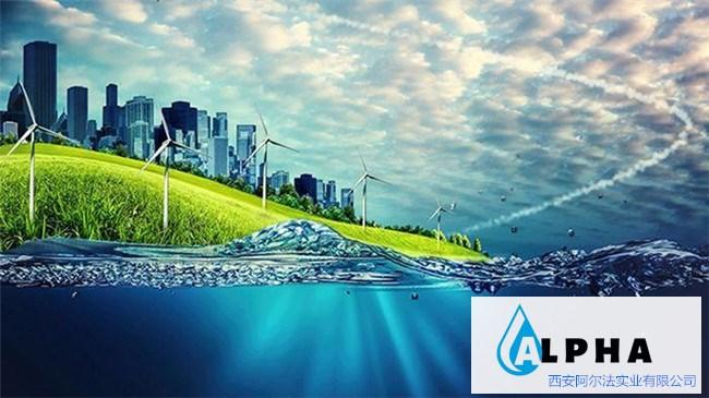 """生态环境部:制定实施""""双碳""""方案 推动绿色发展"""