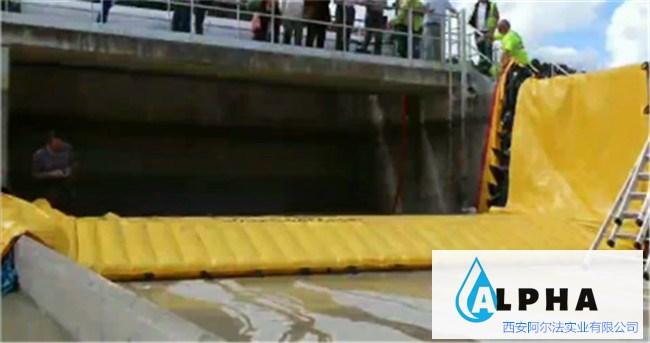 折叠拦水坝带