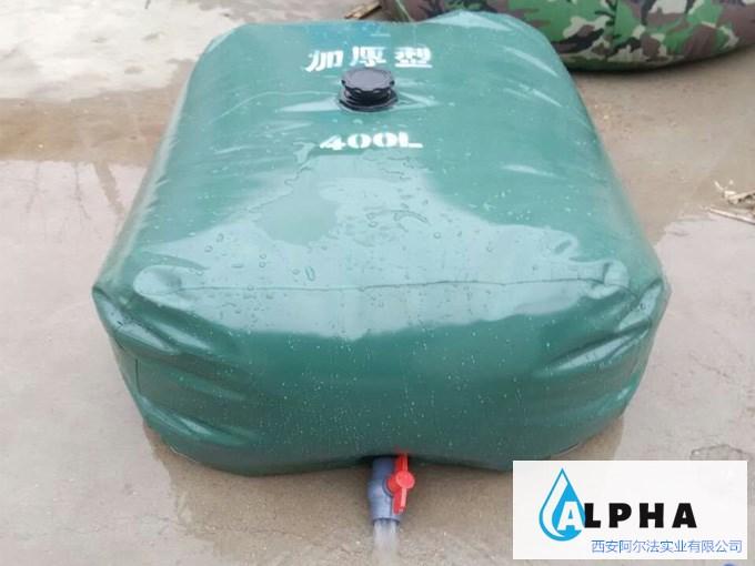 阿尔法PVC水囊(袋)液袋、水(液)池护油池、管带