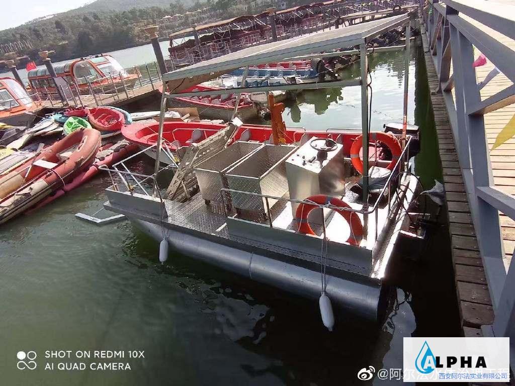 水面漂浮物打捞船
