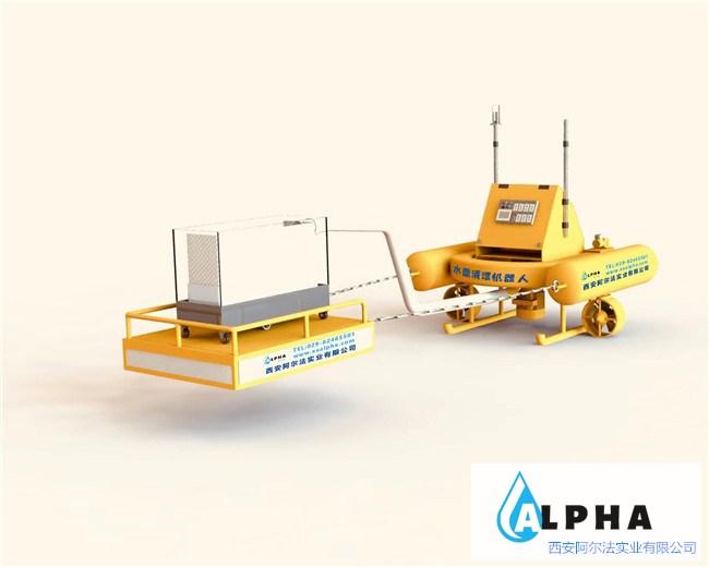 无线遥控水面保洁清漂成套设备