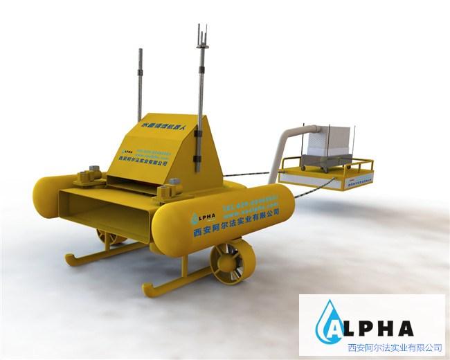 无线遥控水面保洁清漂机器人