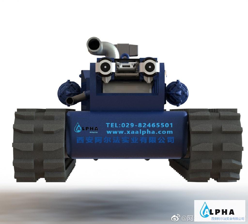 水下清淤疏浚机器人