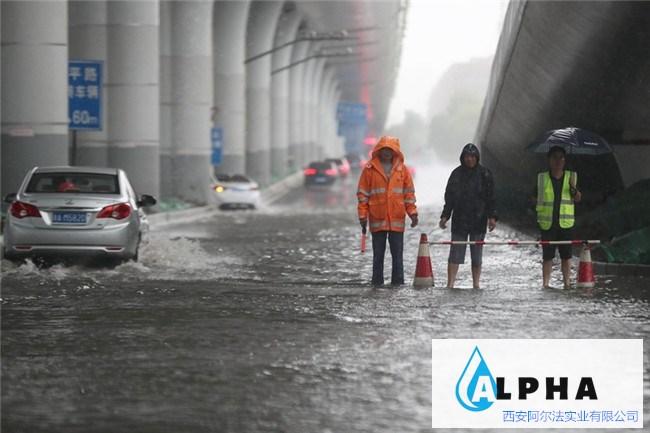 水利部会商部署中秋假期强降雨防范工作