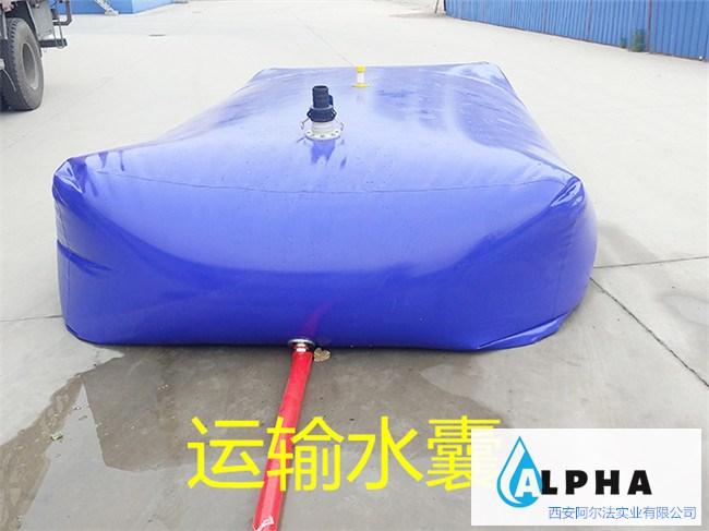 阿尔法PVC水囊(袋)液袋、水(液)池护油池、管带,油囊、饮用水囊,蓄水袋
