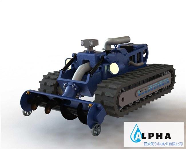 阿尔法水下作业机器人,驳岸配套后处理成套设备