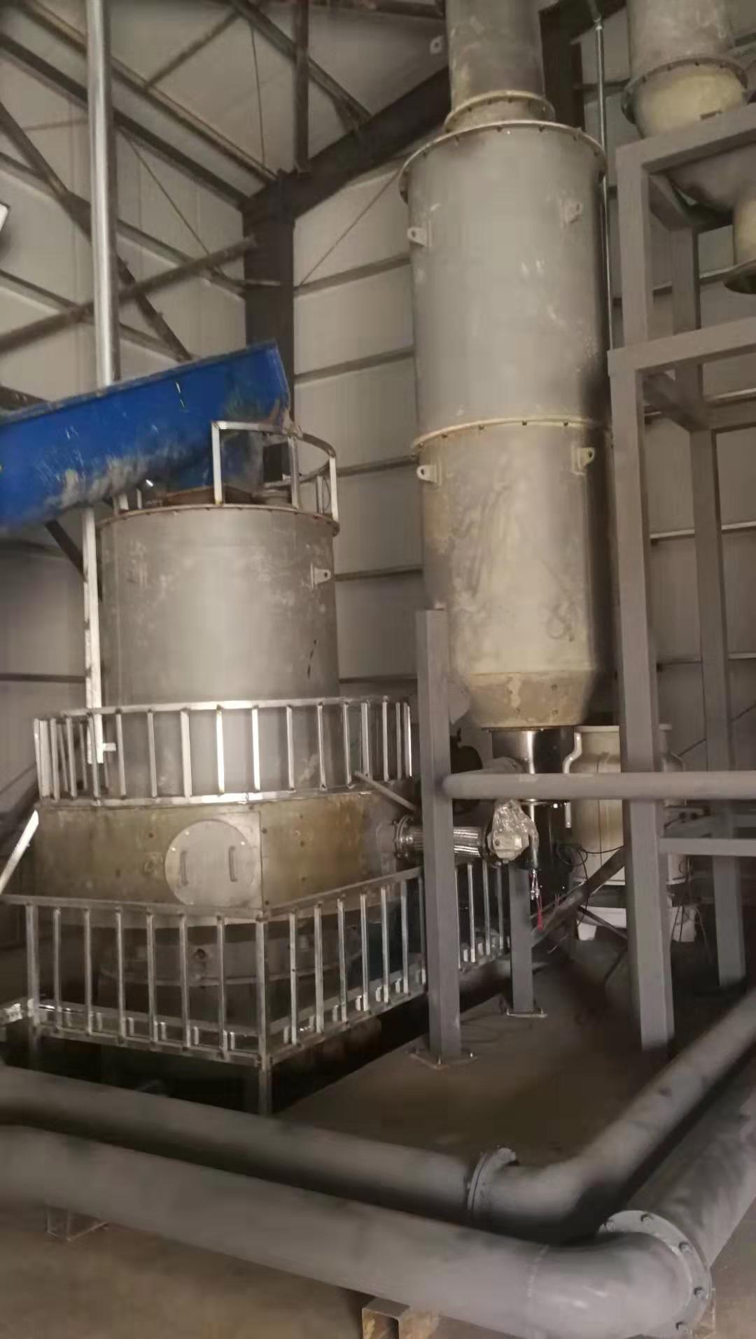 固体废弃物的处理方法