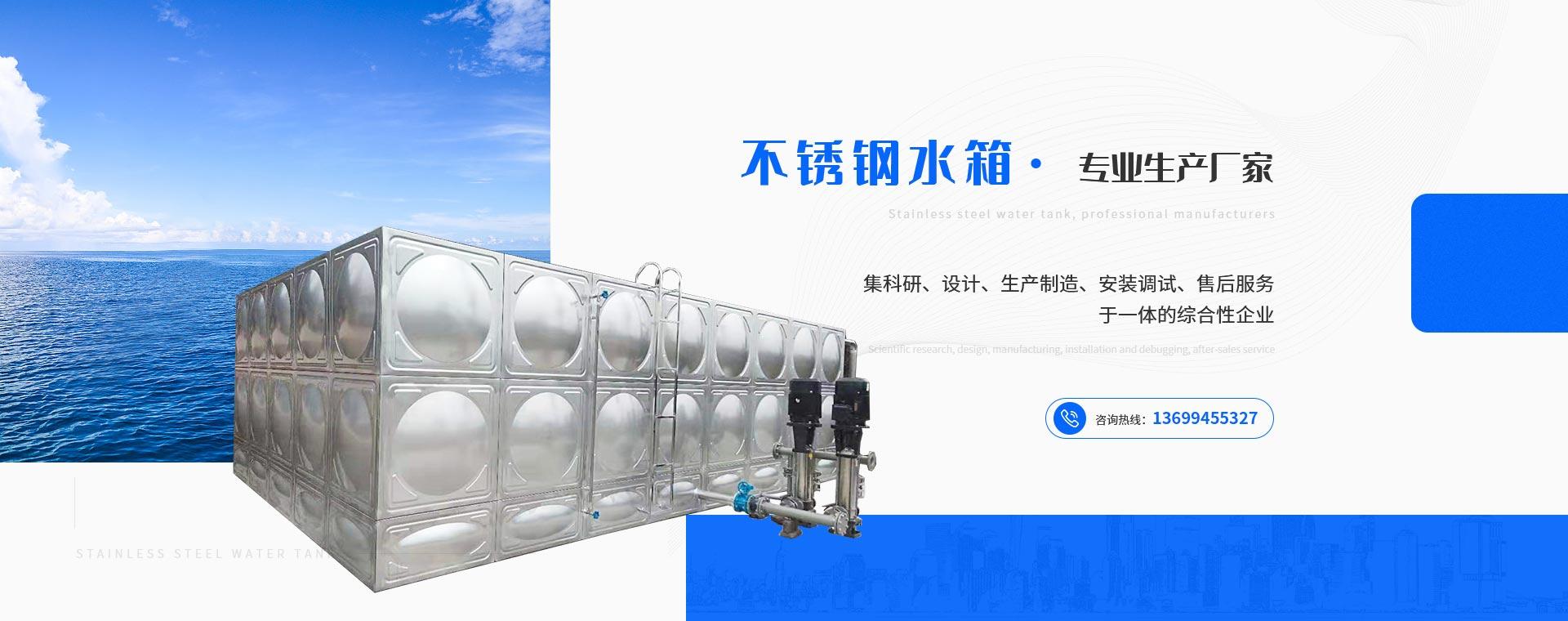 成都二次供水设备
