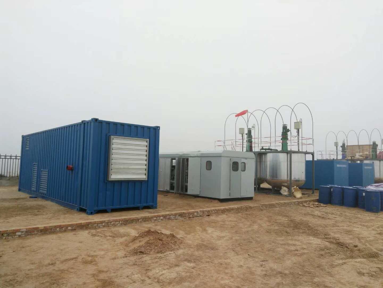 咸阳油田专用制氮机