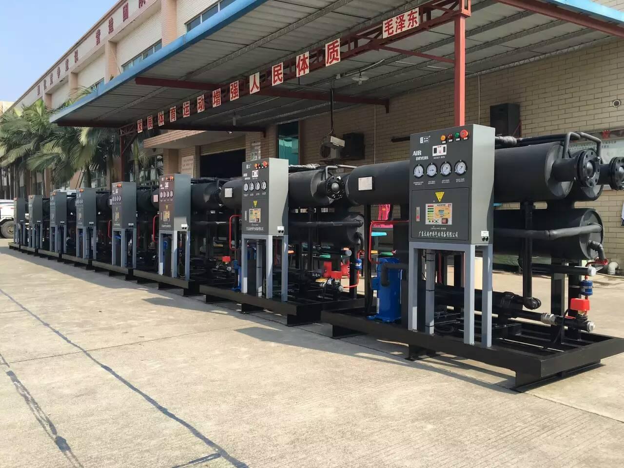 西安冷冻式干燥机设备服务优异,价格优惠