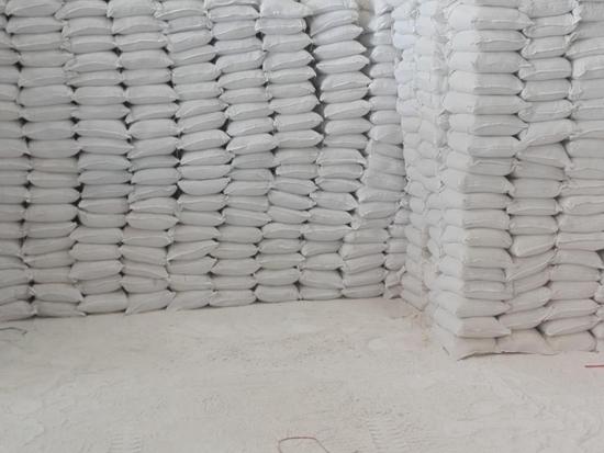 白灰的有效含量指的是什么,要达到什么要求?