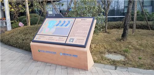 四川标识设计制作
