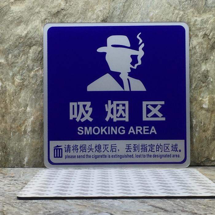 四川标识标牌常用材料你都知道吗?一起来了解一下吧