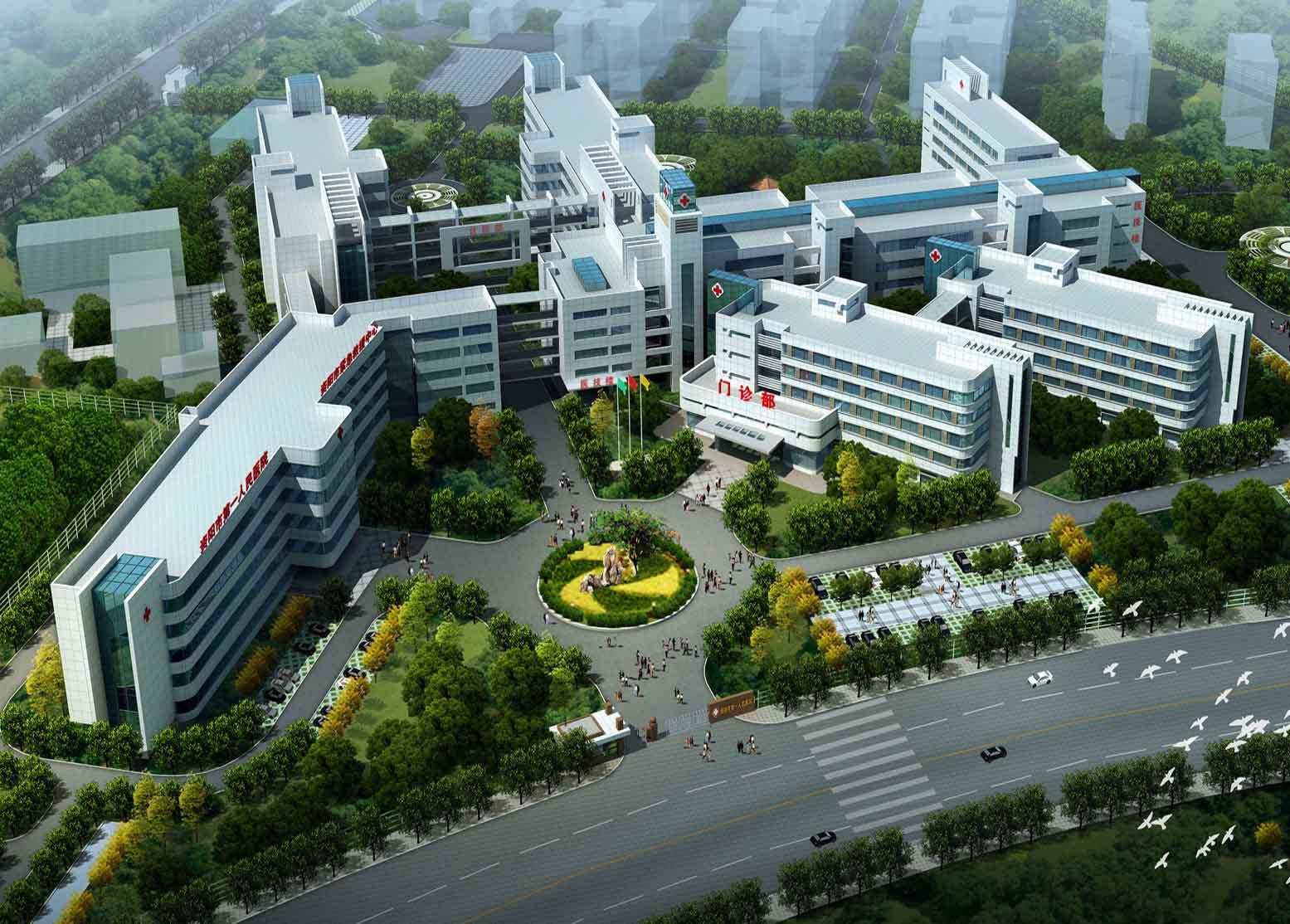 资阳市..人民医院