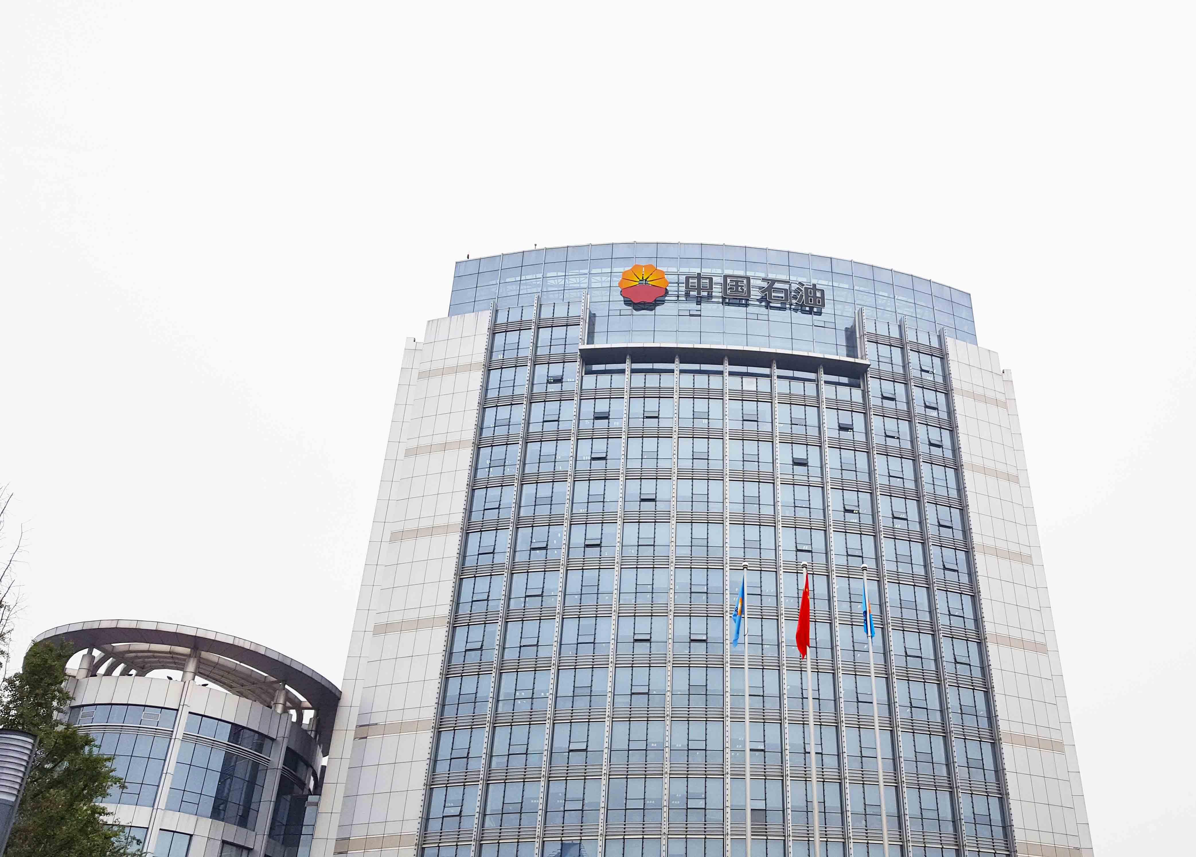 中国石油川庆物探公司