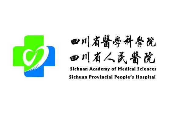 四川医院标识合作伙伴