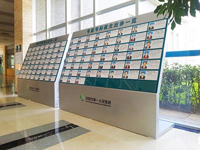 四川医院标识客户见证