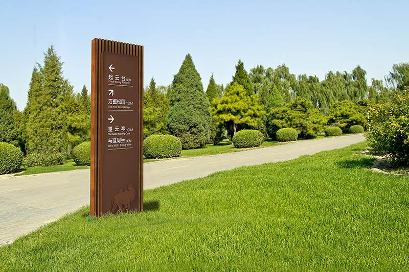 设计四川医院标识标牌应该遵循的原则