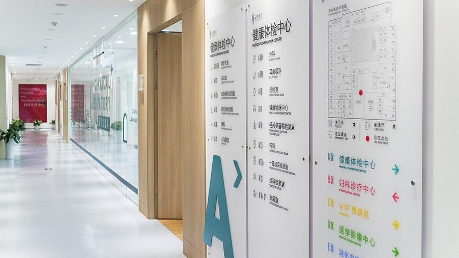 四川医院标识应具备怎样的要求?