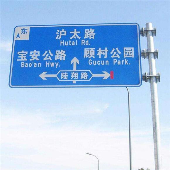 四川标识牌