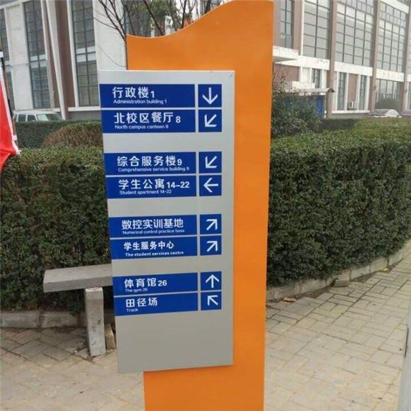 四川标识牌厂家分享导视标识牌的设计理念有哪些呢?