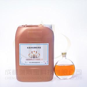 反渗透专用垃圾渗滤液阻垢剂—长流8号