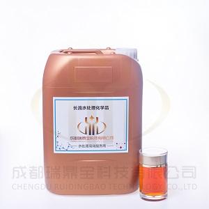 反渗透专用阻垢剂—长流2号