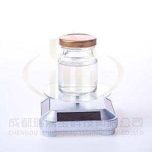 反渗透清预处理用杀菌剂—长流-13