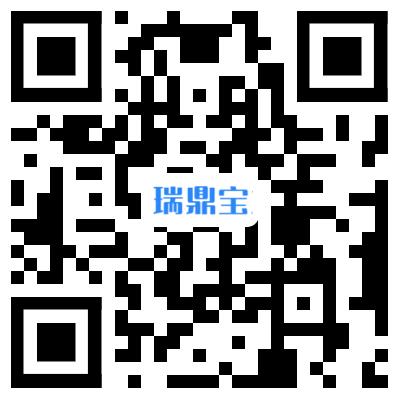 成都瑞鼎宝科技有限公司