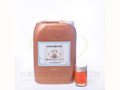 反渗透专用阻垢剂-长流2号